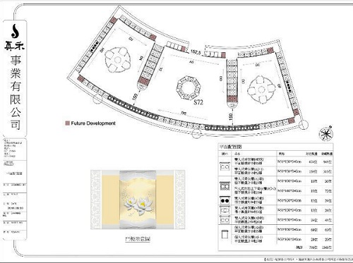 Suite 72 floor plan